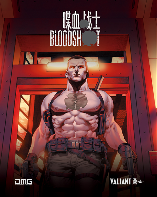 1_bloodshot(500x626)