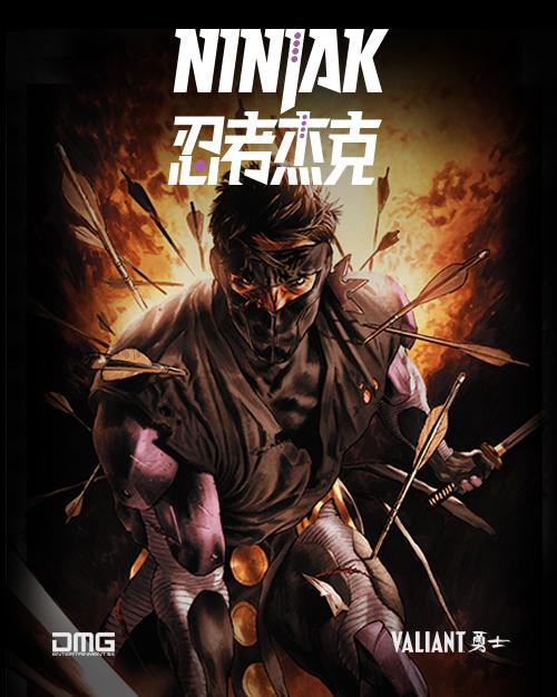 6_ninjak(500x626)