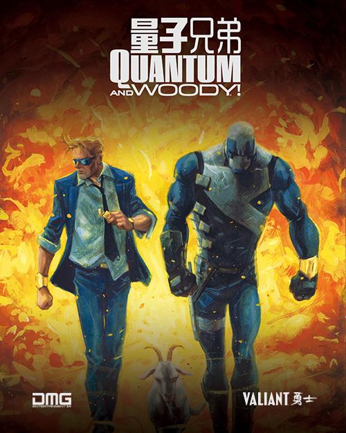 8_quantum&woody(500x626)